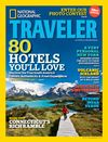 Traveler-cover-april