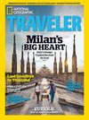 Traveler-Current-Cover-160-cb1309443620