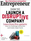 Entrepreneur_magazine_july_2012