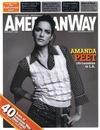 Amway91_1